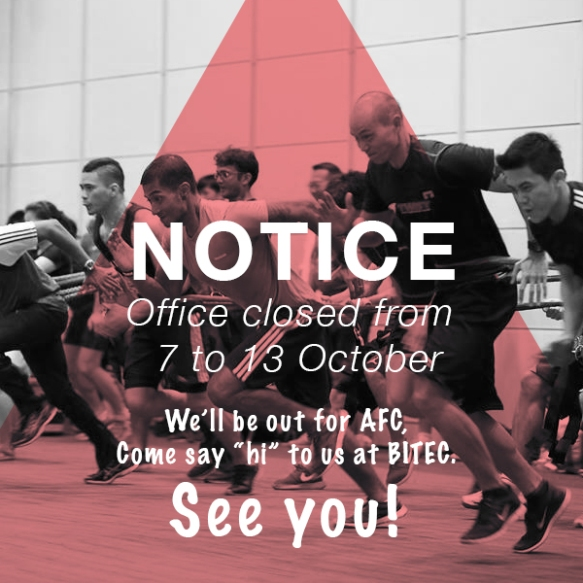AFC out of office notice
